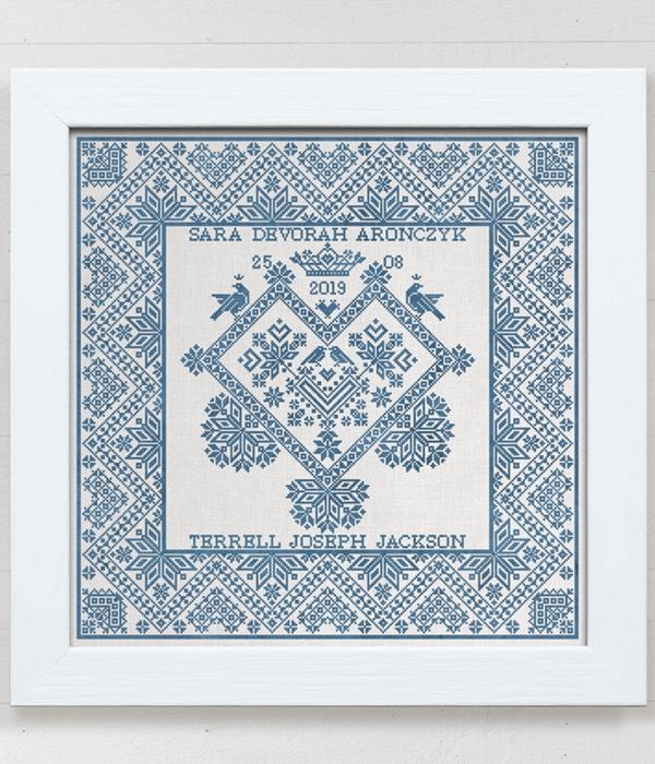 Romantic Patterns Modern Folk Embroidery